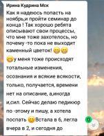 9991_otzyv