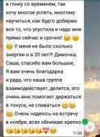 9993_otzyv