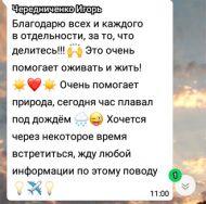 9994_otzyv