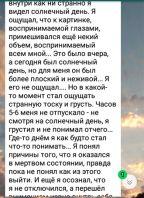 9997_otzyv