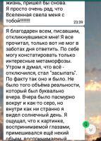 99991_otzyv